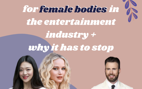 The Double Standard on Women's Bodies in Hollywood